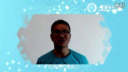 """""""星星快行动""""明星公益行动(视频)"""