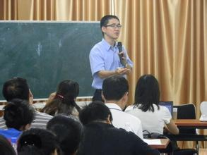 星辰人际关系中心|深圳|招生通知